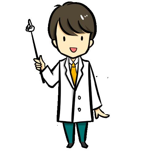バイオさん