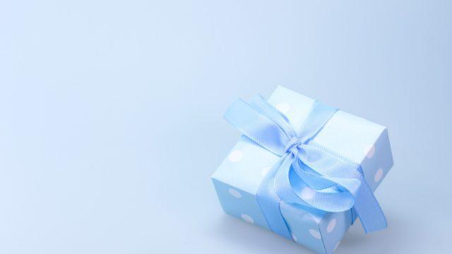 自分の想いを伝えるためのプレゼント