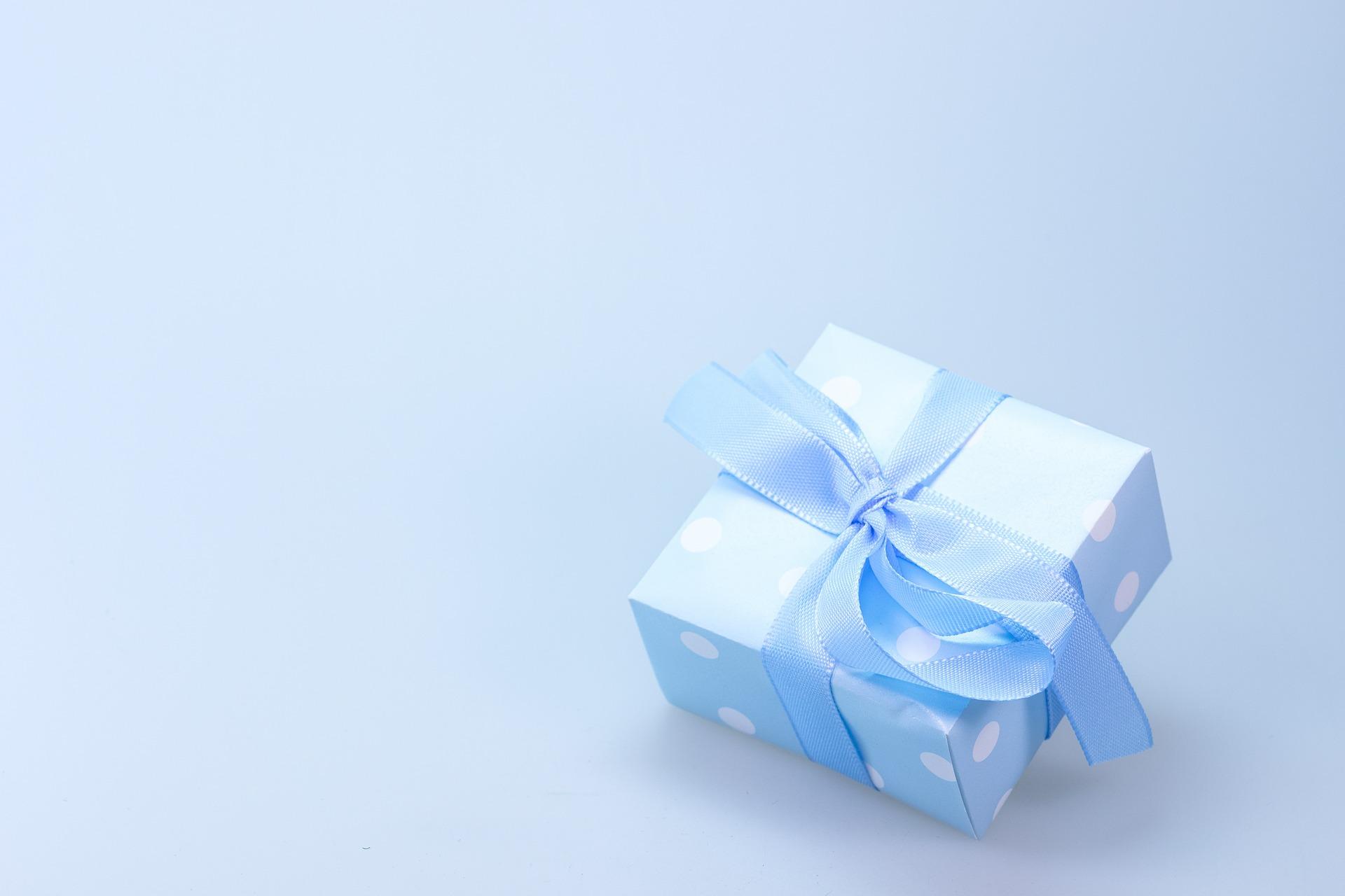 相手の気持ちが詰まったプレゼント