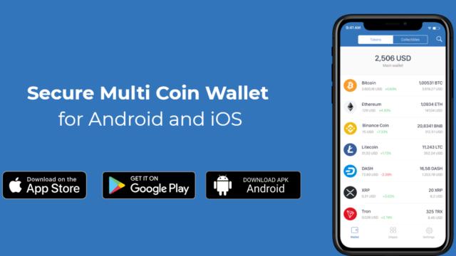 Trust walletのホーム画面