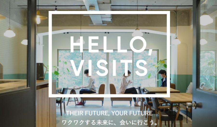HELLO, VISITSのホームページ画面