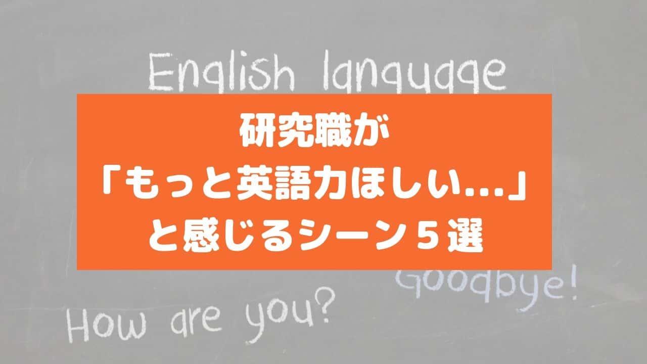 英語 困る